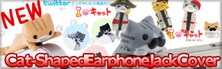 Cat Shaped Earphone Jack cover