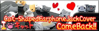 Cat-Shaped Earphone Jack Cover Selling Again!