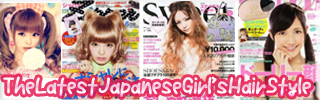 The Latest Japanese Girl's Hair Style