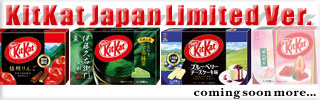 KitKat Japan Limited Ver.