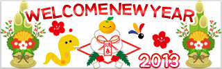 Check Out Welcome New Year Items