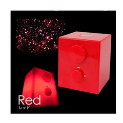 MIXSTYLE BATH PLANETARIUM COLOR-Red