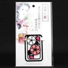 12 Months Flower Clip Bookmarker March -Cherry Blossom-