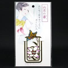 12 Months Flower Clip Bookmarker June -Lily & Butterfly-
