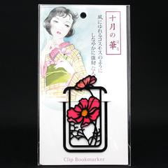 12 Months Flower Clip Bookmarker October -Cosmos-
