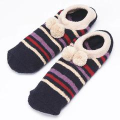 Horizontal Stripe Pattern Foot Cover
