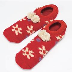 Flower Pattern Foot Cover