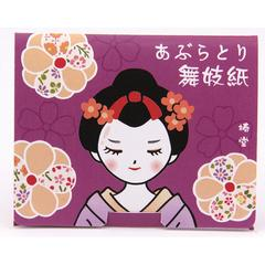 Oil Blotting Paper Flower Maiko (Geisha)