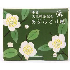 Oil Blotting Paper w/ Green Tea Tea Flower