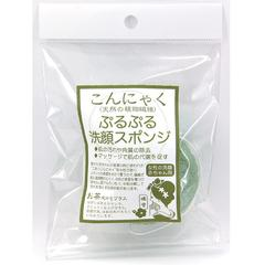 Tsubakido Konjac Paff Face Wash Sponge Green Tea