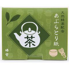 Oil Blotting Paper w/ Green Tea Chaki (Tea utensils)