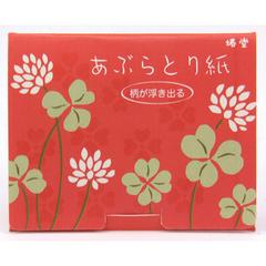 Oil Blotting Paper Come Up White Clover Pattern