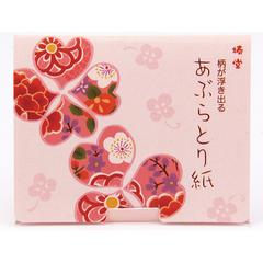 Oil Blotting Paper Come Up Antique Kimono Pattern
