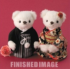 Wedding Bear Hand Made Kit Japanese Modern Miyabi Zakura