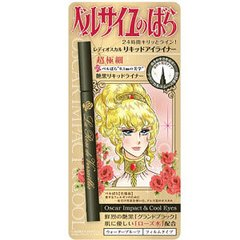 The Rose of Versailles Lady Oscar Liquid Eye Liner