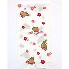 Animal Days Body Towel / Capybara
