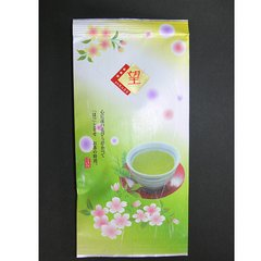 "Regularly-Steamed Sencha ""Nozomi"" Three Stars (Japanese Green Tea)"