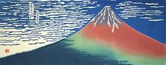 South Wind, Clear Sky (also known as Red Fuji) Tenugui (Hand Towel)