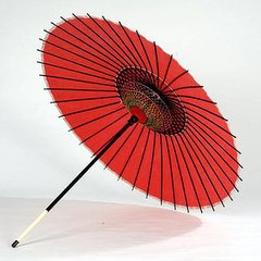 Plain Color Large Washi Parasol