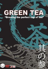 How to DVD No. 3 Green Tea