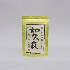 "Deep-Steamed Tea ""Kakura Sencha"" (Japanese Green Tea)"