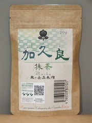 Kakura Matcha (Powdered Tea) 20g