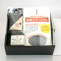 Masudaya Bincho Charcoal Body Care Items Set
