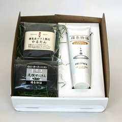 Masudaya Bincho Charcoal Beauty Skin Set