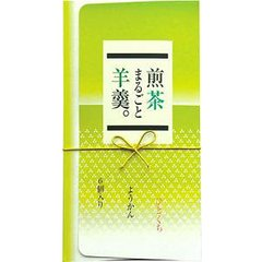 Sencha Tea Flavor Adzuki-bean Jelly (20g x 6) (Japanese Green Tea)