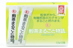 "Organic Sencha ""Marugoto Story"" Powder Stick (Japanese Green Tea)"