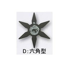 Rubber Hexagon Shuriken