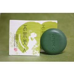 Green Tea Soap  ''Tea Beauty'' x 5 Boxed