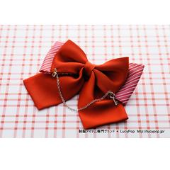 School Ribbons Deco Ribbons Chains Red