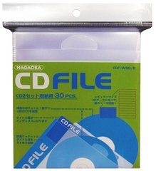 Nagaoka Plastic CD Storage Case-1-2 Disc Type (30-Sheet Set)