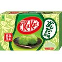 Zundamochi (Mashed Green Soybean Paste on Rice Cake) Flavored Mini Kit Kat (Tohoku Area Limited Ver.)