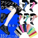 Asymmetry Color Tights 35 denier Neon Color