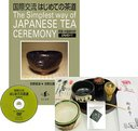 The correspondance course for Japanese Tea Ceremony