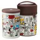 Snoopy Comic Pattern Stainless Thermal Drink & Soup Jar