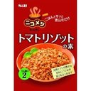 Quick and Easy Seasoning Tomato Risotto 9.8g x 2packs