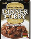 Dinner Curry Retort Pouch (Hot)