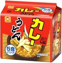Curry Udon Noodle 5 x 2packs