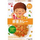 Infant Food Vegetable Curry