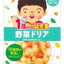 Infant Food Vegetable Doria