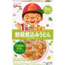 Infant Food Vegetable Stewed Udon